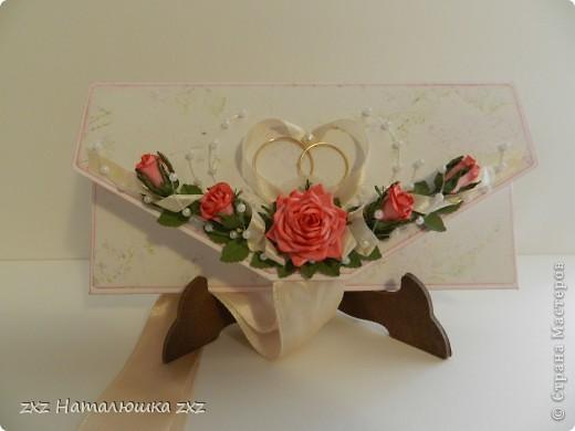 Вот такие простенькие конвертики делаю на продажу))) фото 5