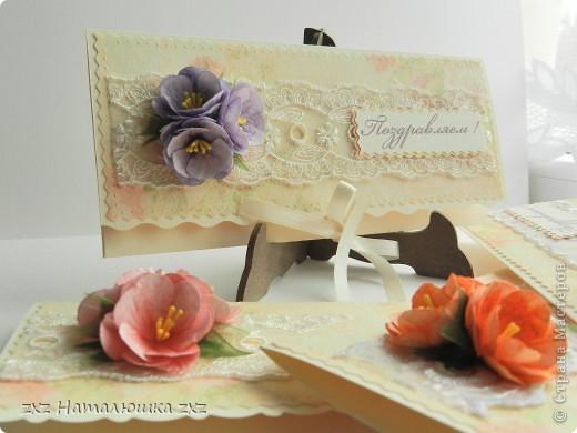 Вот такие простенькие конвертики делаю на продажу))) фото 1