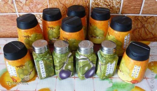 Вот такие баночки для специй поселились теперь на моей кухне...))))) фото 1