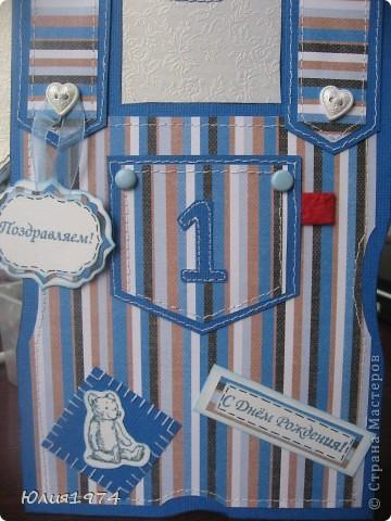 Скрап открытка для мальчика 1 год 49