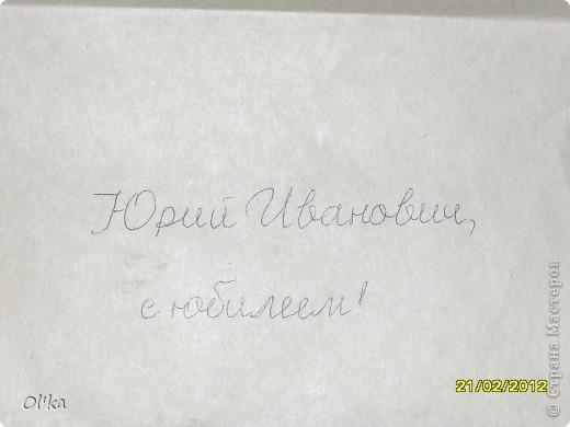 Здравствуйте, Мастерицы! Недавно я столкнулась с необходимостью сделать надпись на окрашенной бутылке. Но как? Почерком красивым я не отличаюсь даже когда пишу ручкой на бумаге. А тут..... Но ,я нашла выход из ситуации. Хочу поделиться находкой с вами.  фото 2