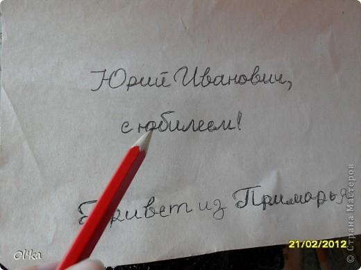 Здравствуйте, Мастерицы! Недавно я столкнулась с необходимостью сделать надпись на окрашенной бутылке. Но как? Почерком красивым я не отличаюсь даже когда пишу ручкой на бумаге. А тут..... Но ,я нашла выход из ситуации. Хочу поделиться находкой с вами.  фото 5