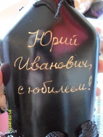 Шляпка на бутылку шампанского на свадьбу