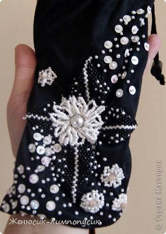 Вышивка мешочек для мелочей бисер