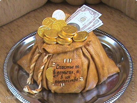 Мешочки богатства своими руками 6
