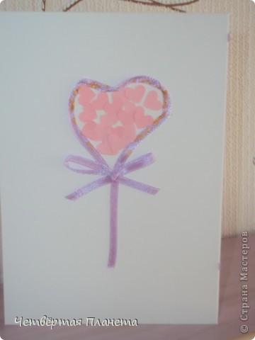 вот такие открытки делала на 14 февраля. фото 6