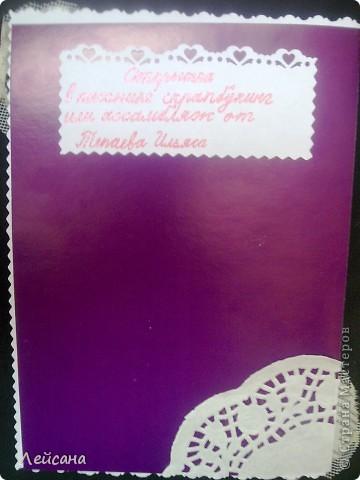 Бумага журнальная бусины клей краска