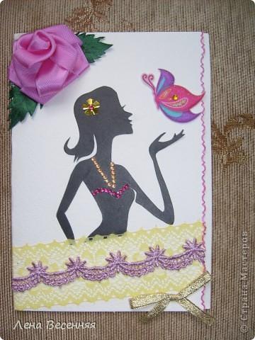 Доброго времени суток!!! Сегодня представляю Вам свои 4 открытки, которые сделала на днях. И открытки, которые делала ещё летом. Силуэт для этой открытки нашла в Интернете. Надпись Марины Абрамовой. Открытку подарю подруге.   фото 9