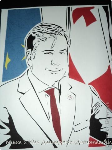Президент Грузии Михаил Саакашвили фото 1