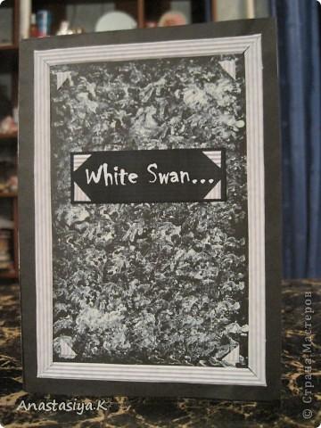 Одна сторона открытки - Белый лебедь фото 1