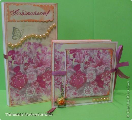 Большое спасибо автору и благодарность лично от меня! http://iruuuha.blogspot.com/2012/01/blog-post_20.html фото 11