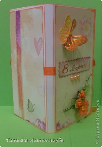 Большое спасибо автору и благодарность лично от меня! http://iruuuha.blogspot.com/2012/01/blog-post_20.html фото 10