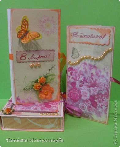 Большое спасибо автору и благодарность лично от меня! http://iruuuha.blogspot.com/2012/01/blog-post_20.html фото 9