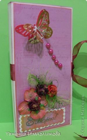 Большое спасибо автору и благодарность лично от меня! http://iruuuha.blogspot.com/2012/01/blog-post_20.html фото 13