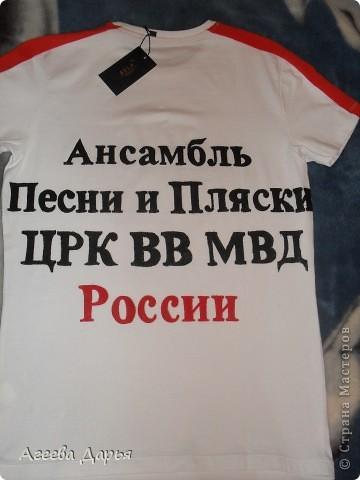 Маечки, мои первые работы))))  фото 1