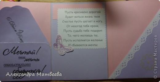 Для девушки в день рождения фото 5