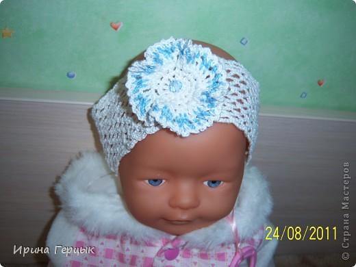 Повязка на младенца! фото 1
