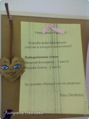 в нашей английской школе проходил конкурс на лучшую валентинку. я сшила своё кофейное сердечко и заработала первое место! фото 1