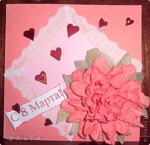 Здравствуйте! Несколько открыточек к 8 Марта! Делали с сыном быстро и с удовольствием :-)) фото 4