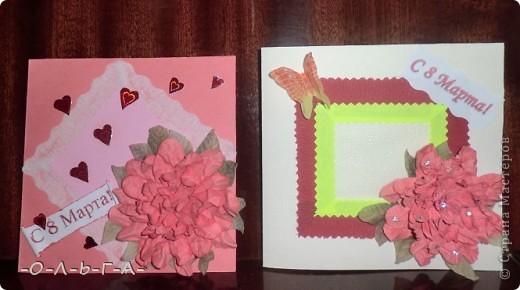 Здравствуйте! Несколько открыточек к 8 Марта! Делали с сыном быстро и с удовольствием :-)) фото 8