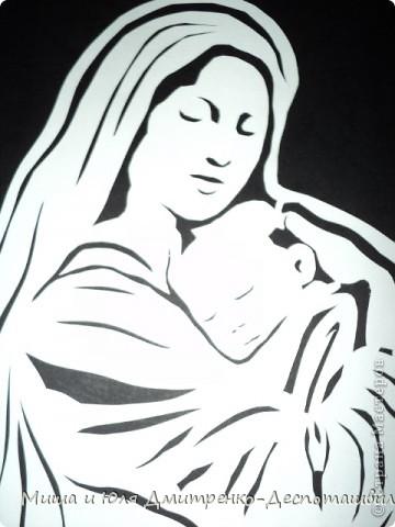3 марта - День Матери в Грузии фото 2