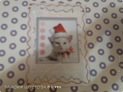АТС новогодние закрыта фото 3
