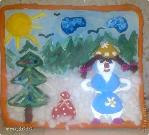 Соленое тесто-на конкурс в дет сад фото 1