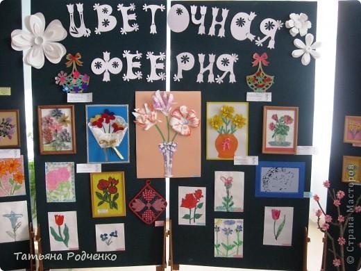 """С приходом весны, СТРАНА!!! Предлагаю вашему вниманию фоторепортаж с выставки в нашей школе. Мы её назвали """"Цветочная феерия"""", и это справедливо, ведь скоро Женский день))) фото 1"""