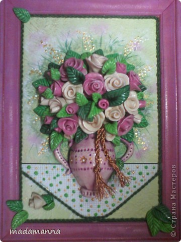 Наверное, почти все женщины любят розы, очень многие мастерицы их лепят из соленого теста, я не исключение
