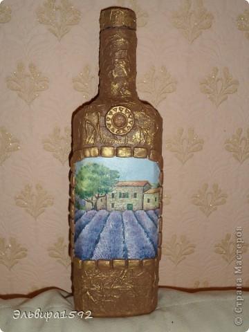 бутылочка принарядилась,ждёт распития! фото 1