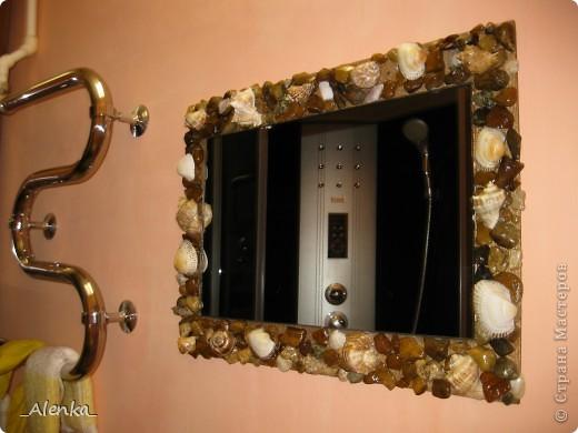 Морское зеркальце фото 1