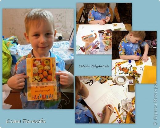 """Эту открытку мы с сыном сделали для бабушки. Совершенно случайно прочитала про новую рубрику """"Скрапбукинг по-детски""""  в блоге """"Сохраняя лучшее..."""" а т.к. у нашей бабушки был день рождения  и мы с сыном собирались делать открытку,  то и решили сделать ее по скетчу из этого задания.  Моему сыну 5 лет и интересует его все, что делает мама -  откртытки, поделки, бумагопластика, кусудамы,  даже свою серию АТС-ок сделал, глядя на меня :)) Т.к. мы только начинаем осваивать скрапбукинг, то изучаем все понемножку. Алеше больше всего нравится раскрашивать отрисовки, штамповать, делать вырубки фигурными дыроколами, украшать все стразами и другими блестяшками и обязательно применять объемный скотч.  Все это ребенок постарался использовать в своей работе.      фото 2"""
