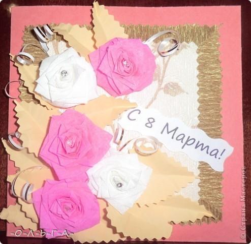 Здравствуйте! Несколько открыточек к 8 Марта! Делали с сыном быстро и с удовольствием :-)) фото 9