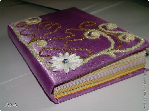 Доброго времени суток! Зацепила меня таки обложка последней моей Книги пожеланий и решила сделать себе ежедневничек с такой обложкой. фото 2