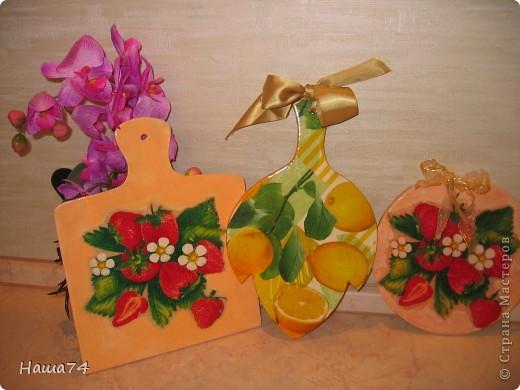 Подарочки подружкам. фото 2