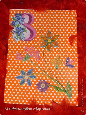 Восьмёрка выполненная из модулей оригами украшенная цветочками в технике квиллинг  фото 2