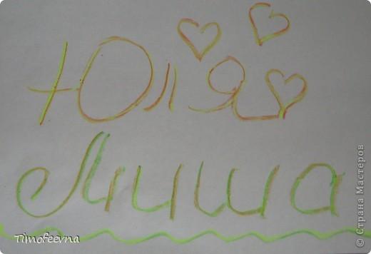 """Приветствую гостей своего блога!! Всем вам очень рада! На днях, попалась мне на глаза одна ссылочка - <a href=""""http://whimsy-girl.blogspot.com/2008/07/cool-chunky-crayons-tutorial.html"""">вот эта</a> - и я поняла, что мимо пройти просто не могу! И вот я вам показываю, чего натворила-наварила (вернее, наплавила), а именно, сделала радужный восковой мел! фото 14"""