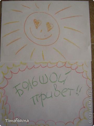 """Приветствую гостей своего блога!! Всем вам очень рада! На днях, попалась мне на глаза одна ссылочка - <a href=""""http://whimsy-girl.blogspot.com/2008/07/cool-chunky-crayons-tutorial.html"""">вот эта</a> - и я поняла, что мимо пройти просто не могу! И вот я вам показываю, чего натворила-наварила (вернее, наплавила), а именно, сделала радужный восковой мел! фото 18"""
