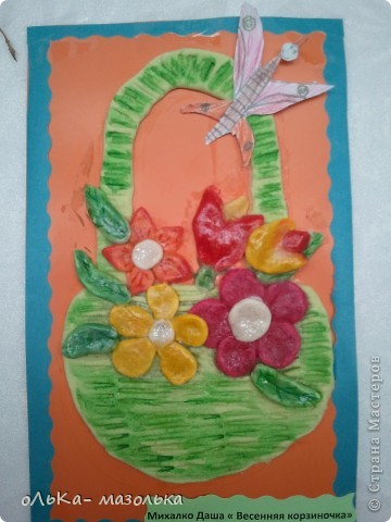 Вот  такую восьмерочку мы сделали с детками из цветных салфеточек фото 2