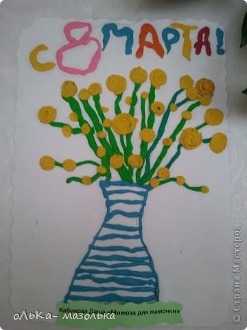 Вот  такую восьмерочку мы сделали с детками из цветных салфеточек фото 6