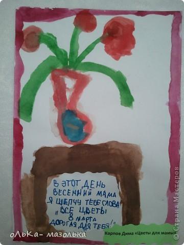 Вот  такую восьмерочку мы сделали с детками из цветных салфеточек фото 4