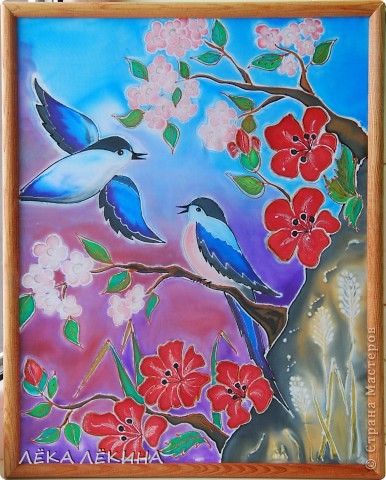 """За окном снег, а душа просит весны, цветов, пения птиц....а еще, чтоб можно было утром встать...зажмурится от яркого солнышка...налить себе чашечку ароматного кофейку и накинув халатик, выйти на веранду и сидеть на лавочке, подставлять лицо ласковым теплым утренним лучикам солнышка...слушать птичек....эх... ну чтож начну показывать восьмимартовские подарки: итак сегодня первый для свекрови:) Батик """"Райские птички"""" - делала по настроению и под их интерьер:) Подарок уже вручен и увезен домой.... фото 1"""