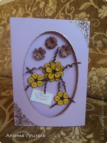 Квиллинг открытки на день рождение
