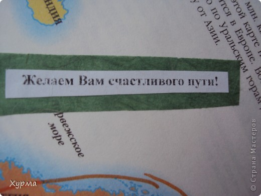 МОЙ АЛЬБОМ! фото 9