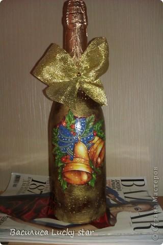 Эта бутылочка была сделана в подарок на день рождения... фото 3