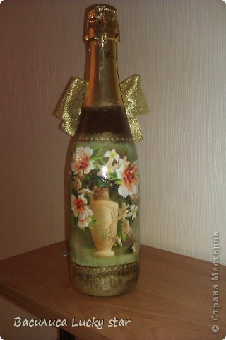 Эта бутылочка была сделана в подарок на день рождения... фото 1