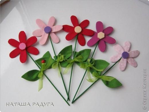 Весенние цветы 3. фото 3