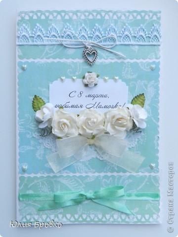 Добрый день, вот такую открытку я сделала для своей мамочки ))) фото 2