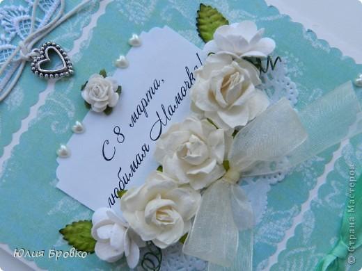 Добрый день, вот такую открытку я сделала для своей мамочки ))) фото 1
