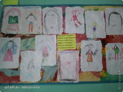Вот  такую восьмерочку мы сделали с детками из цветных салфеточек фото 7